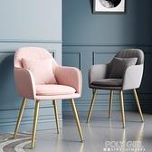 北歐輕奢椅子靠背臥室女生家用網紅化妝凳子梳妝臺美甲簡約ins風 ATF 秋季新品