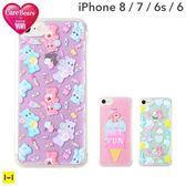 Hamee 日本 閃閃彩虹熊 iPhone8/7/6s/6 透明軟殼 手機殼 (任選) 648-655467