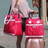新款小容量防水旅行包手提單肩行李包裝衣服出游包背面可套拉桿潮 LI2962『伊人雅舍』