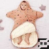 兒童睡袋嬰兒寶寶新生兒抱被純棉防踢被一體式【左岸男裝】