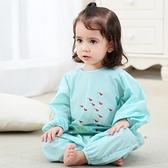 防水罩衣 寶寶連身吃飯防水罩衣爬服 幼稚園畫畫衣防髒反穿衣嬰兒爬行男女 怦然心動