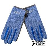 PolarStar 麻花抗UV排汗短手套『藍色』P19517 防曬手套.防風手套.機車手套.騎車手套.開車手套