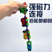 托馬斯小火車合金套裝磁性金屬連接火車頭兒童男孩玩具火車模型【全館89折最後一天】