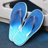 漸變木紋人字拖鞋 夏季涼鞋 夾腳防滑平底沙灘鞋【非凡上品】nx1971