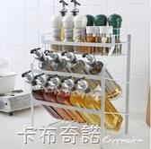 多功能廚房調料架置物架家用調料盒架子斜放多層調味瓶臺面收納架 卡布奇諾