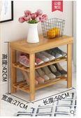 小鞋架簡易多層家用客廳置物架子簡約現代省空間實木鞋柜換鞋凳
