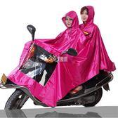 騎行雨衣 華海騎行電瓶車雨披單雙人兩用無套鏡雨衣不脫膠牛津布 卡菲婭