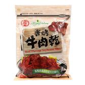 《富貴香》香烤牛肉乾(純素)300G【愛買】