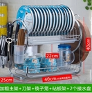 碗架瀝水架碗碟盤刀架