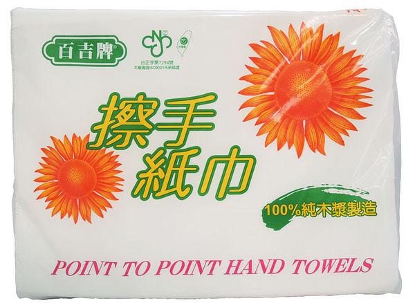 百吉 擦手紙巾 (150抽*20包/箱)