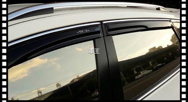 【車王小舖】Nissan BIG Tiida 加厚 晴雨窗 電鍍晴雨窗 無限款 電鍍亮條 電鍍邊