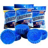 清香型潔廁靈藍泡泡潔廁寶馬桶清潔廁所除臭家用潔廁劑衛生間尿垢30枚裝