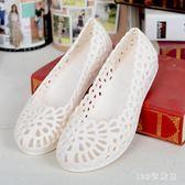 洞洞鞋 防水鏤空透氣涼鞋淺口涼鞋護士鞋洞洞鞋女媽媽鞋塑料涼鞋白色LB10737【123休閒館】