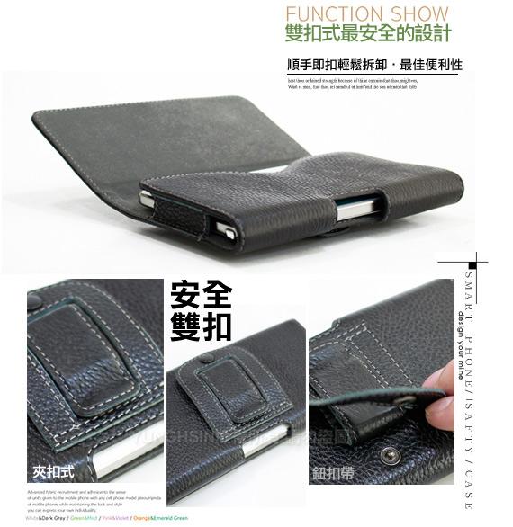 X_mart for iPhone8 plus/7 plus/6 plus 5.5吋 麗緻真皮腰掛橫式皮套