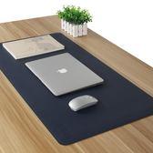 滑鼠墊大號桌墊簡約筆記本電腦墊鍵盤寫字臺書桌墊桌面墊子家用辦公【ifashion部落】