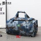 行李包迷彩旅行包手提大容量