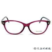 TOM FORD 眼鏡 TF4299 (透紫) 貓眼款 近視眼鏡 久必大眼鏡