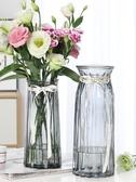 花瓶 【特大號兩件套】玻璃花瓶透明水養百合花富貴竹花瓶客廳插花擺件 ATF poly girl