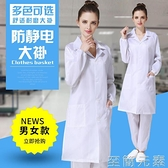 防護服 男女防靜電大褂白色條紋工作服紐扣防塵服無塵衣防護服 潔凈服裝 至簡元素