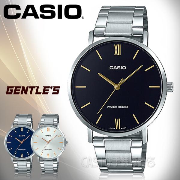 CASIO手錶專賣店 MTP-VT01D-1B 簡約丁字時尚男錶 不鏽鋼錶帶 日常生活防水 MTP-VT01D