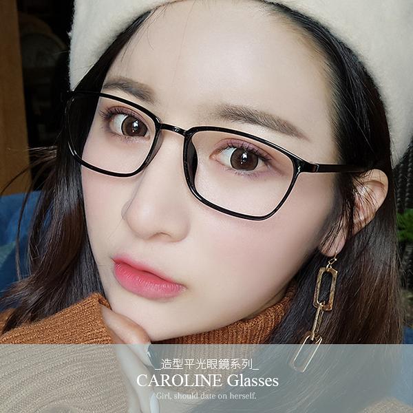 《Caroline》年度最新款文藝小清新平光眼鏡 71979