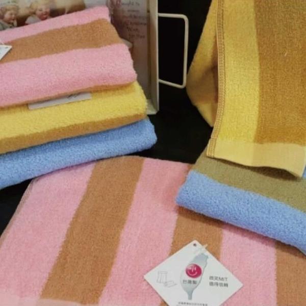 【南紡購物中心】【偉榮毛巾】台灣製 精梳棉條紋柔軟蓬鬆的洗臉毛巾