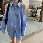 長袖上衣 露肩襯衫藍色條紋上衣女長袖2021新款港風寬鬆中長款秋季薄款襯衣 韓國時尚週