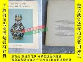 二手書博民逛書店1968年英文原版Ritual罕見Vessels of Bron