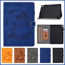 蘋果 iPad Air 10.5 Pro 10.5吋 10.2吋 熊貓壓紋平板套 平板皮套 支架 插卡 平板套