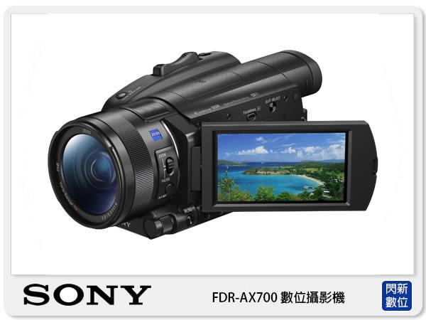 【免運費】接單訂貨 SONY 索尼 FDR-AX700 4K 高畫質 數位攝影機 (AX700,台灣索尼公司貨)