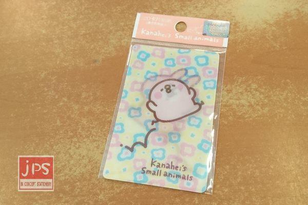卡娜赫拉 Kanahei 2D卡片貼紙 卡貼 花花 KS04421C