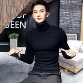 高領毛衣男士修身純色高領針織衫秋冬季毛衣兩翻領打底衫緊身線衣男裝上衣