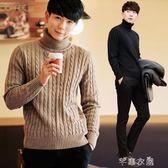 秋季新款高領毛衣男韓版修身潮流純色個性針織衫男士線衫學生 千惠衣屋