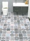 壁貼 地板貼自黏衛生間防水防滑陽台浴室廚房地貼廁所瓷磚貼紙加厚耐磨 618購物節