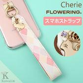 Hamee 日本 Cherie 造型皮革 2way 可黏貼式 防摔吊繩 手機吊飾 (貓咪/粉格紋) 633-252568