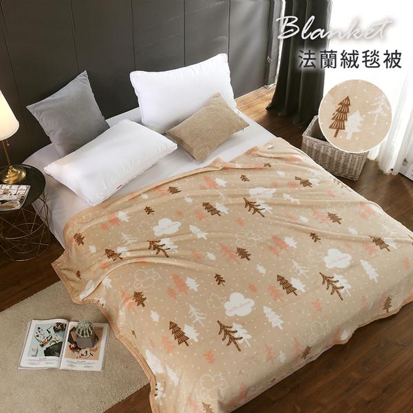 BELLE VIE 專櫃厚邊加長版 保暖法蘭絨毯 (150x210cm) 樹影