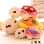 可愛彩色小烏龜毛絨玩具公仔
