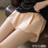 安全褲防走光女寬鬆大碼外穿打底褲短褲薄款內搭保險褲透氣 茱莉亞嚴選