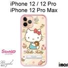 iMos 三麗鷗 Kitty防摔立架手機殼 [多拿滋凱蒂] iPhone 12 / 12 Pro / 12 Pro Max