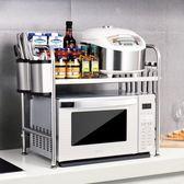 304不銹鋼廚房置物架微波爐架子2層 電器烤箱架雙層調料收納用品