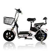 電瓶車 新款電動自行車60V48V電動車成人男女單車小型電瓶踏板車助力車 JD 玩趣3C