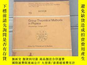二手書博民逛書店lecture罕見notes in physics 79 group theoretical methods in