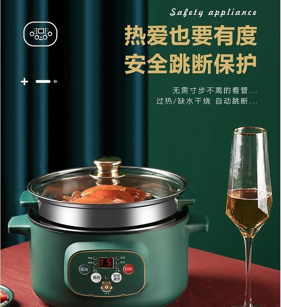 (現貨)110V智能液晶顯示電鍋 快煮鍋 小電鍋 - 26cm智能款送蒸籠+8件套