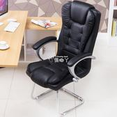電腦辦公椅 電腦椅家用辦公椅老板椅按摩麻將椅弓形椅職員會議椅igo 俏腳丫