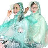 動車雨衣電動車單雙人成人加大加厚摩托車電瓶車透明女母子雨披GD2130【原創風館】