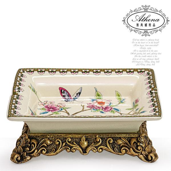 【雅典娜家飾】復古典雅冰裂紋蝴蝶方形陶瓷菸灰缸-EC33