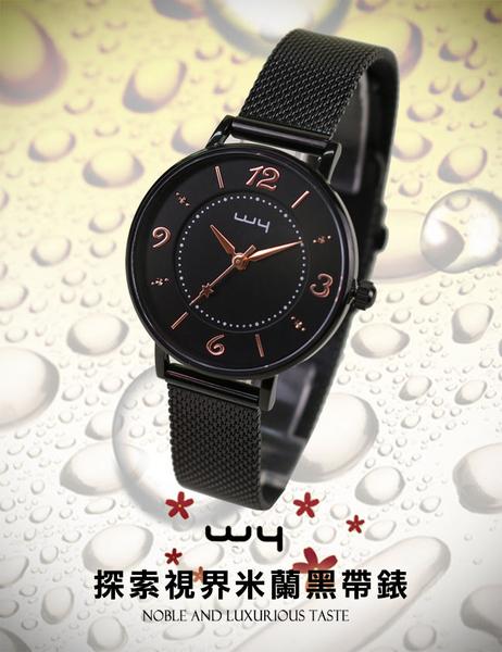 【WY威亞】探索視界米蘭黑帶錶-黑盤金針
