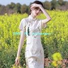 旗袍改良連衣裙復古氣質年輕款蕾絲夏季小清新短款【聚可愛】