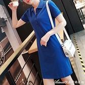 Polo裙夏季短袖休閒運動女修身中長款純色POLO領洋裝翻領A字T恤裙 快速出貨