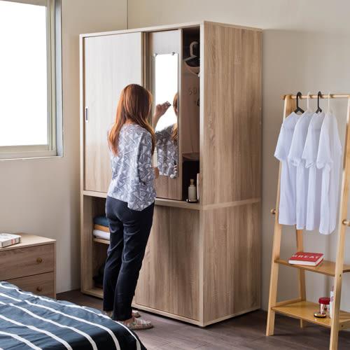 衣櫥 衣櫃 收納 【收納屋】巴爾推門衣櫥-秋香色& DIY組合傢俱